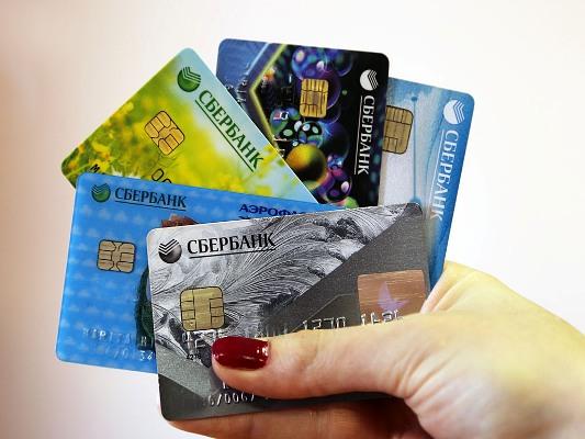 несколько карт виза