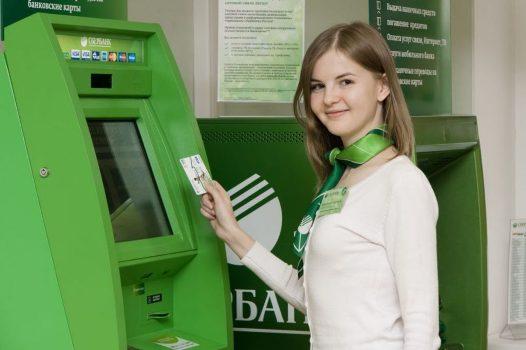 с картой у банкомата