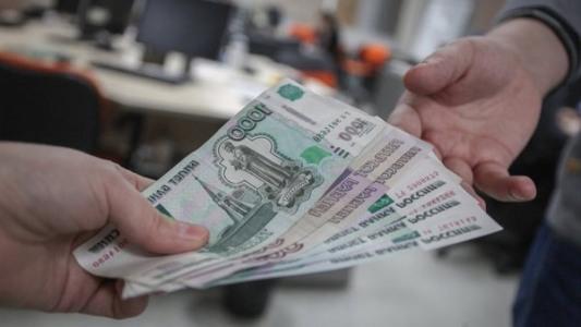 возврат денежной суммы